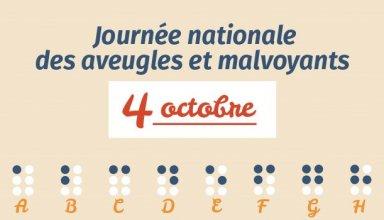 journee-nationale-des-aveugles-et-malvoyants-4-octobre